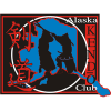Alaska-Kendo-Club-logo