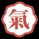 PNKF northwest kendo aishinkai logo